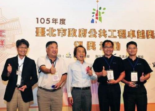 Taipei City Government's Excellence Award for Public Works, 2016 – Construction Project Contributing to City Administration